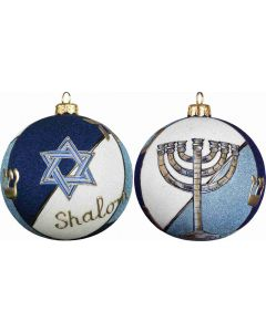 Judaica Glitterazzi Round Ball