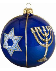 Judaica Round Ball